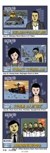 漫画图集 05