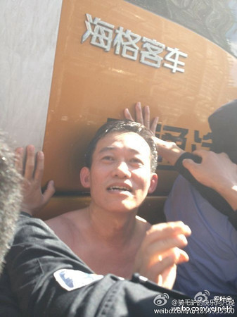 Sensitive Words: Qidong Protest, Beijing Flood