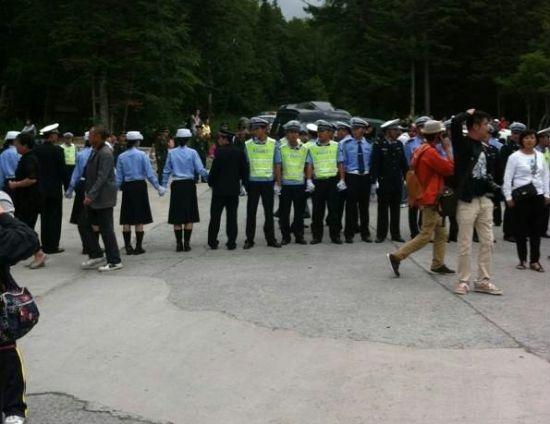 Sensitive Words: Mount Baekdu Fury and More