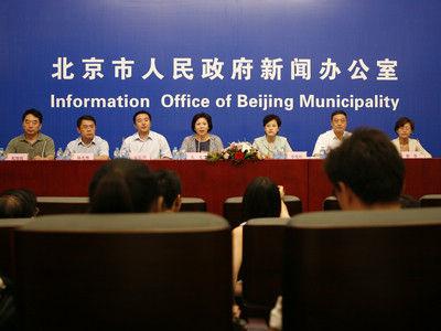 Sensitive Words: Beijing Flood