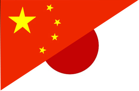 Q&A: How do Ordinary Japanese View China?