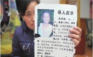 Tang Hui, whose daughter was raped and beaten for three months in 2006, is in a re-education through labor camp.
