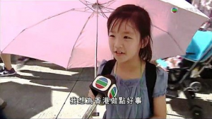 """I want to do something good for Hong Kong."""