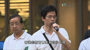 """The government is interfering in Hong Kong education"