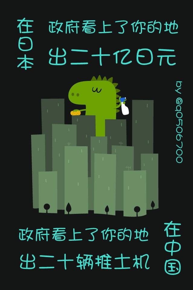Cartoon: Godzilla's Gentler Side