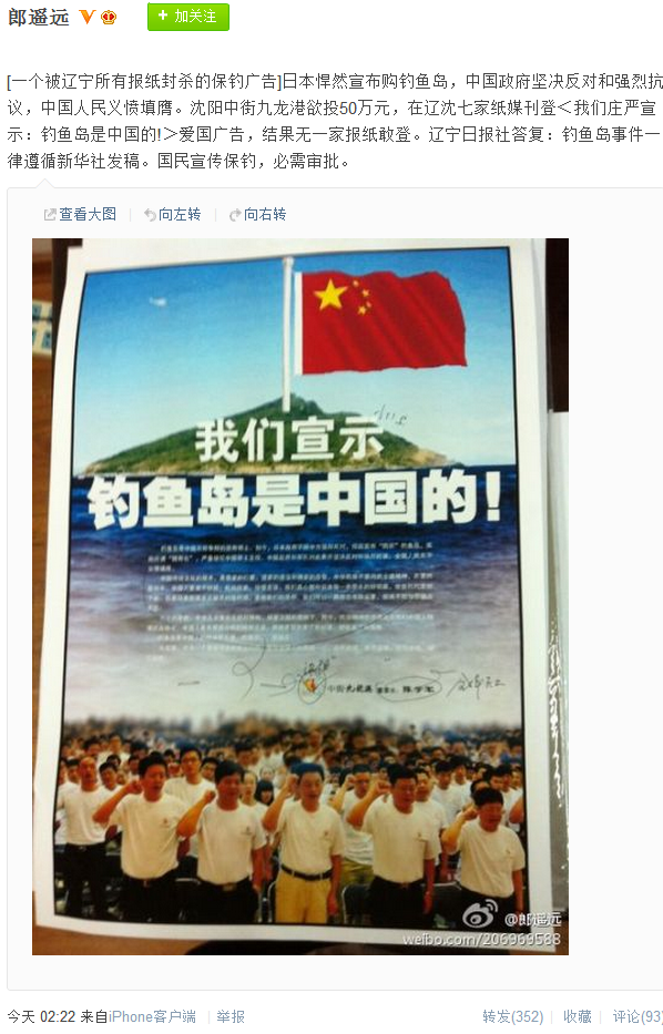 Diaoyu Islands Are Xinhua's