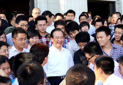Ministry of Truth: Wen Jiabao's University Visit