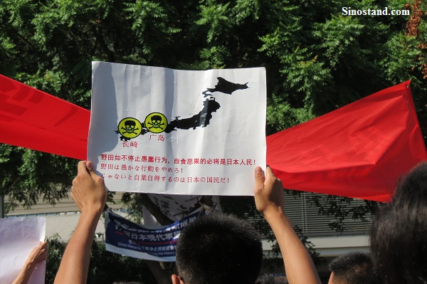 Ministry of Truth: Anti-Japan Protests