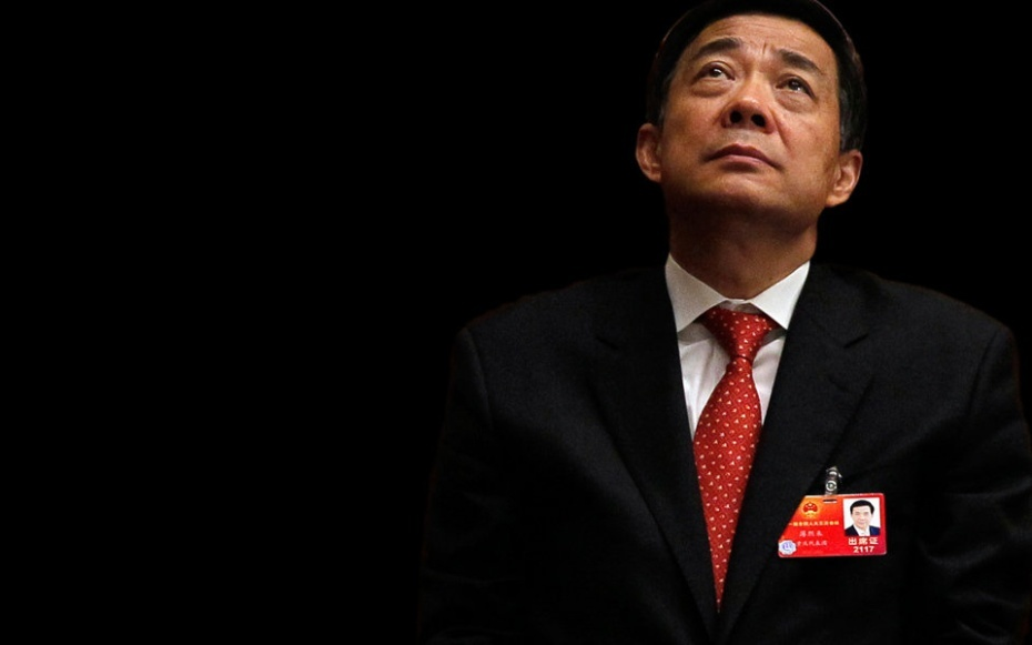 Ministry of Truth: Bo Xilai