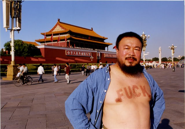 Ai Weiwei Dropped from Ningxia Exhibition