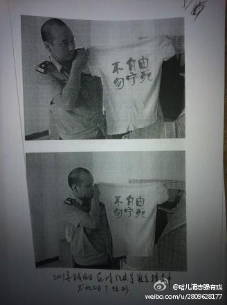 Does Hu Xijin Favor Free Speech?