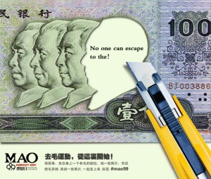 Mao excised from the 100 yuan bill.