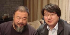 Zhai Xiaobing with Ai Weiwei.