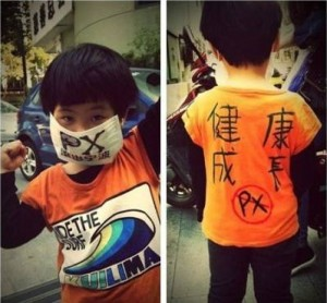 Ministry of Truth: Ningbo Protests