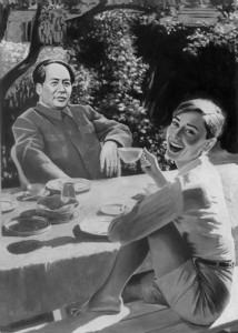 A directive from October 11, 2006 asked websites to remove images of Shi Xinning's oil paintings of Mao Zedong, like this one.