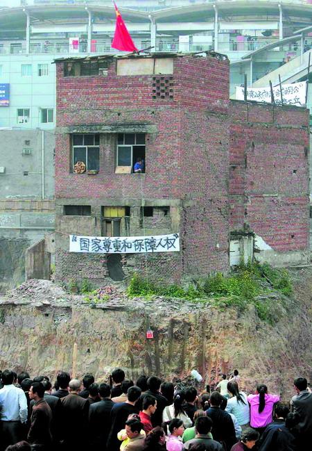 Censorship Vault: Hammer Down Chongqing Nail House