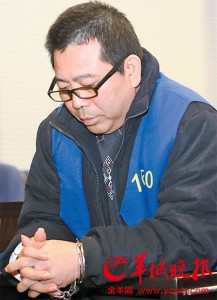 Qu Jianguo in court on Friday. (Yangcheng Evening News)