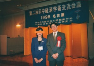 National Energy Administration head Liu Tienan in Japan, 1998. Caijing editor Luo Changping has reported him for disciplinary inspection.