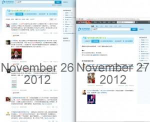 Politburo-XiJinping-SinaWeibo-20121126-27
