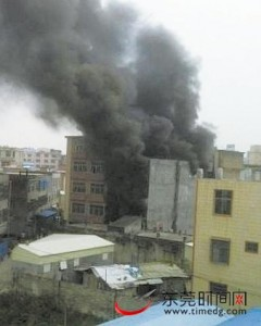An angry employee set fire to a Shantou factory on December 4.