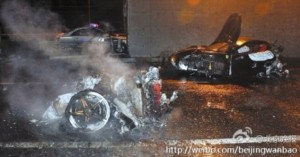 Wreckage of the Ferrari crash which killed Ling Gu.