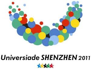 shenzhen_2011_new