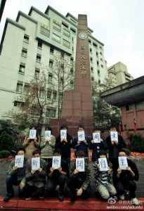 "Supporters at National Chengchi University in Taiwan: ""Support Southern Weekly, defend press freedom."""