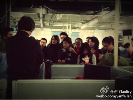 Sensitive Words: Beijing News Enters Fray