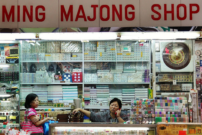 china majong