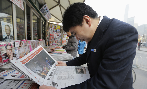 Zhan Jiang: China Leads the World in Media Corruption