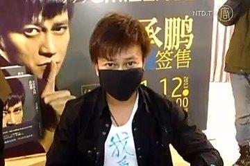 Li Chengpeng's Silent Book Signing