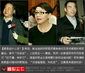 "Mo Yan, whose pen name means ""Don't Speak,"" told reporters that he had ""nothing to say"" at the Congress. Another celebrity delegate, actress Song Dandan, explained that she ""still didn't understand"" her role and was ""here to learn."" When the media approached director Chen Kaige, he simply said, ""I haven't prepared any motions. I'm going to lunch first."""