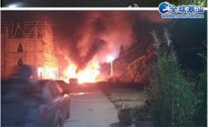 A street fire from Shangpu.