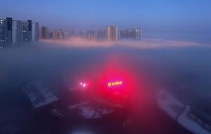 City of smog.
