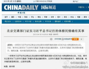 A screenshot from Weibo of the taxi story on the website of the official China Daily.