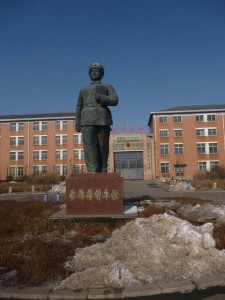 Statue of Lei Feng at the Masanjia Women's Labor Reeducation Camp.
