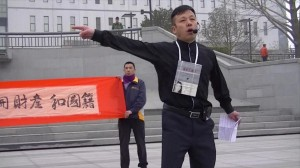 "Yuan Dong, one of the ""nine gentlemen"" arrested after publicly calling on officials to disclose their financial assets. (@azurefoxlee)"