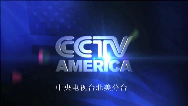 Beijing's Evolving Global Media Influence
