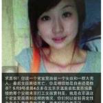 安徽女孩01