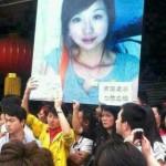 安徽女孩2