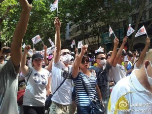 Protesters in Kunming. View more photos from today's events at CDT Chinese.