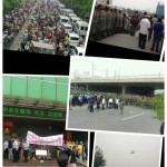 Scenes from today's protest. (Weibo)