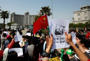 Shanghai resident's are protesting a new lithium ion battery factory.