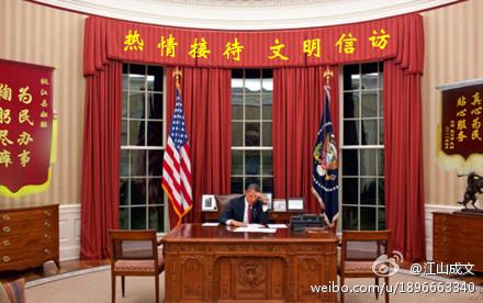 Bureau of letters and calls u china digital times cdt