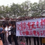 Protesters from Yuan's hometown in Anhui Province doubt her death was a suicide. (Weibo)