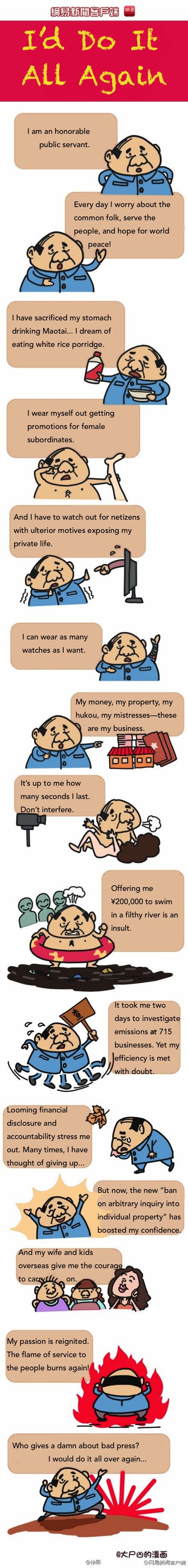official_cartoon