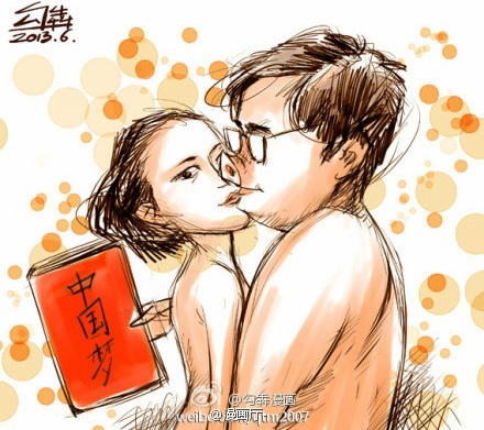 "The ""new Chinese dream"": a mistress for every cadre? ()"