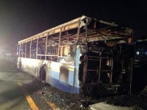 Xiamen bus fire