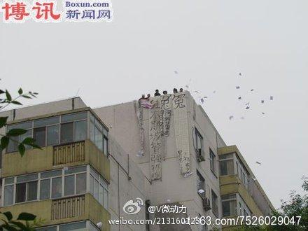 Leafleteers in Beijing