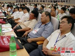 """In the """"mystical country,"""" government officials can absorb all the information at meetings while asleep."""